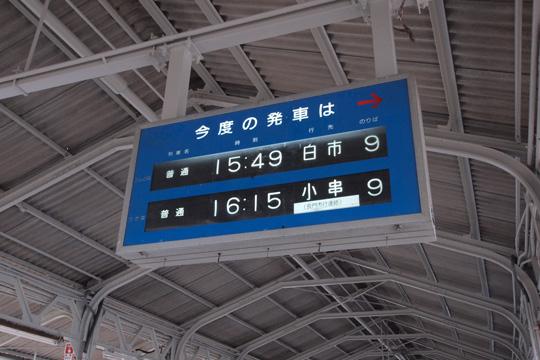 20100814_shimonoseki-01.jpg