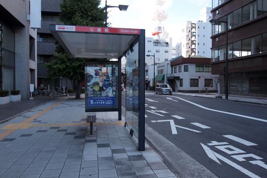 20100829_wakayama_castle-11.jpg