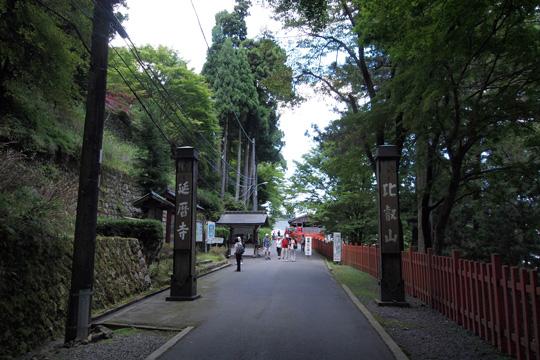 20100904_enryaku_ji-01.jpg