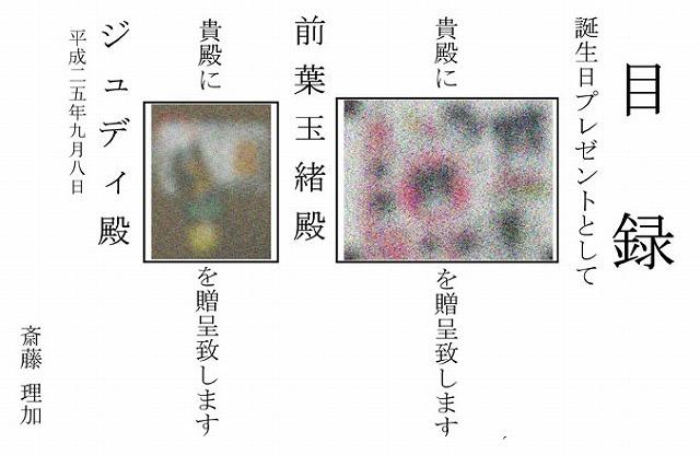 20130904075003655.jpg