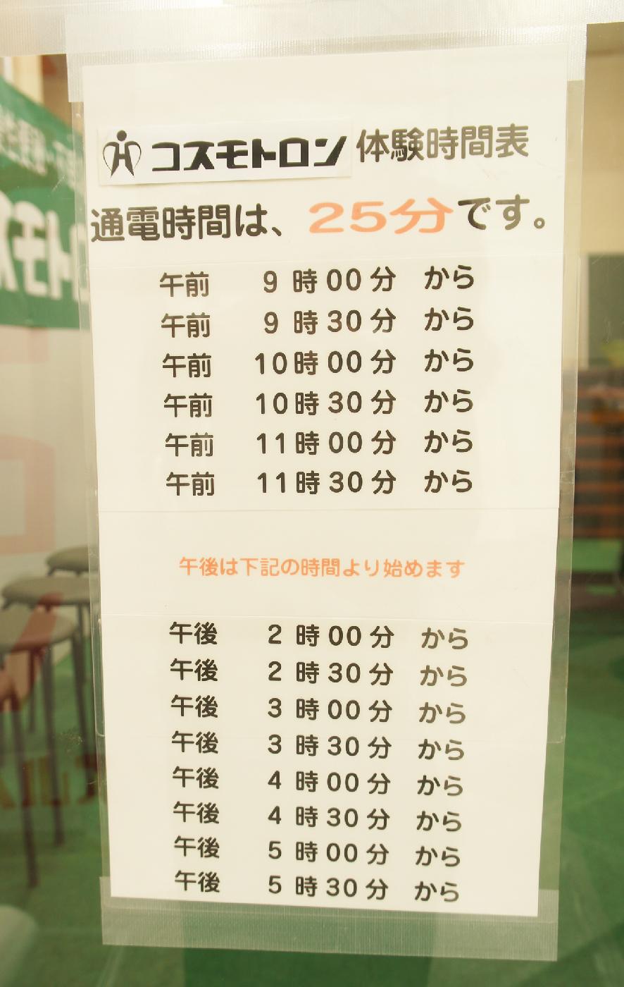 201412101145274c7.jpg