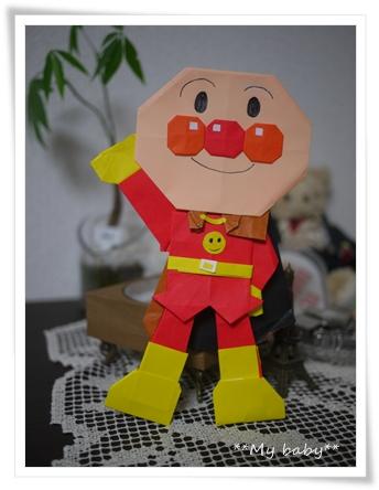 クリスマス 折り紙 カレーパンマン 折り紙 折り方 : donnasorademo0825.blog79.fc2.com