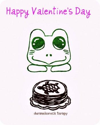 ハッピーバレンタイン♪そーたろーとウミガメのチョコレートケーキの巻