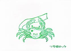 スタ☆カニくん全身バージョン