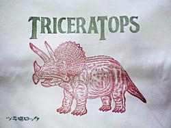 トリケラトプスはんこTシャツ