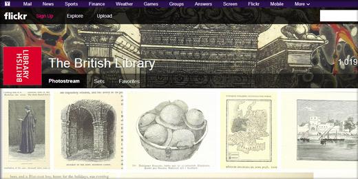 大英図書館の画像