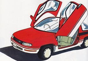 トヨタ「AXV-II」