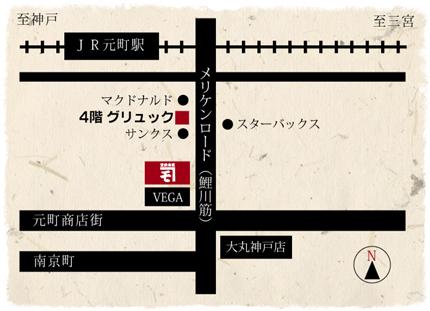 地図1030