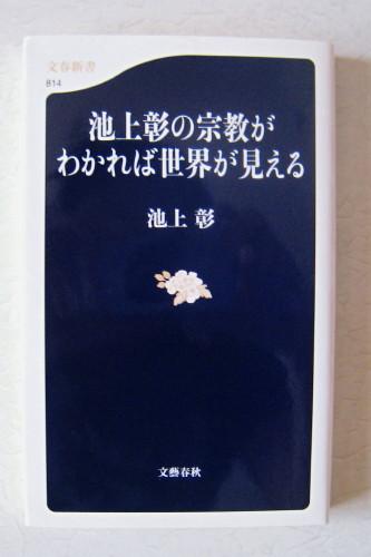 IMG_3728_1.jpg