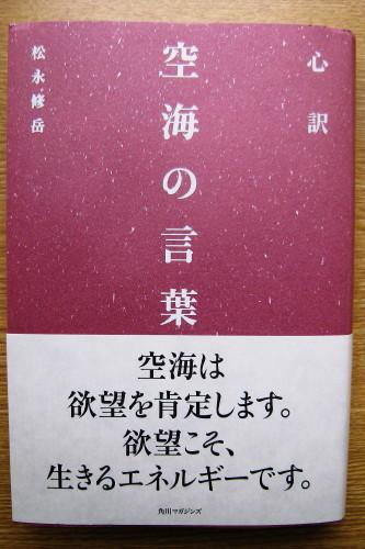 IMG_3888_1.jpg