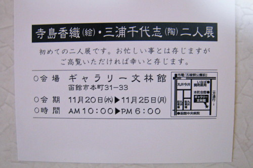 IMG_4257_1.jpg