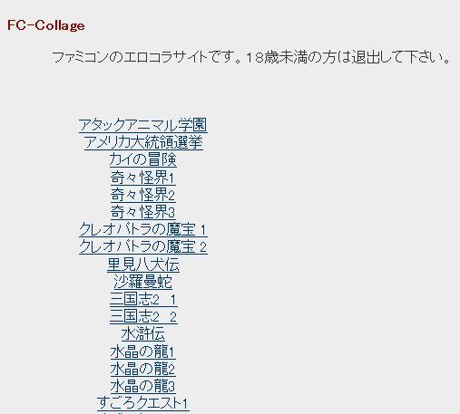 FC-Collage.jpg