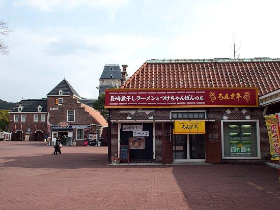 s-ろまん亭外見P1205513