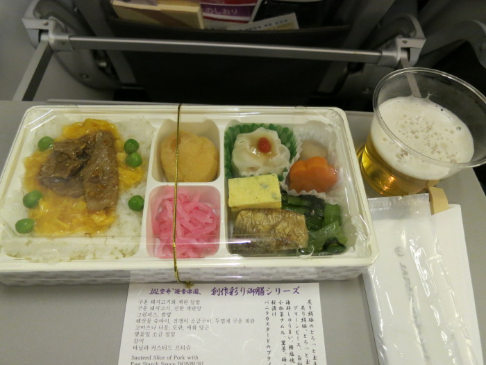 JAL 成田 韓国