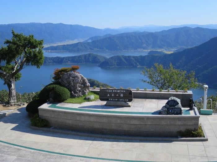 三方五湖 福井県 景色綺麗
