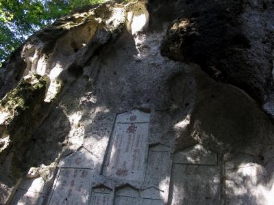 山寺 立石寺