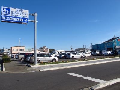 日立おさかなセンター 駐車場