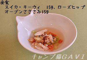 130829_5057.jpg