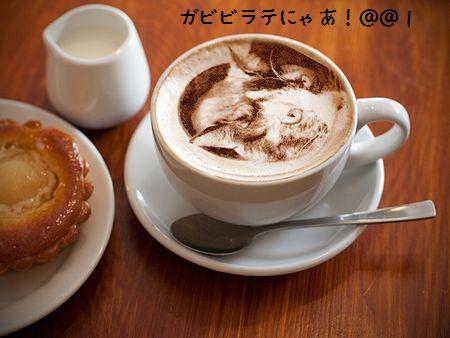 PhotoFunia-f01aa8_o.jpg