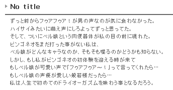 20141103181125a39.png