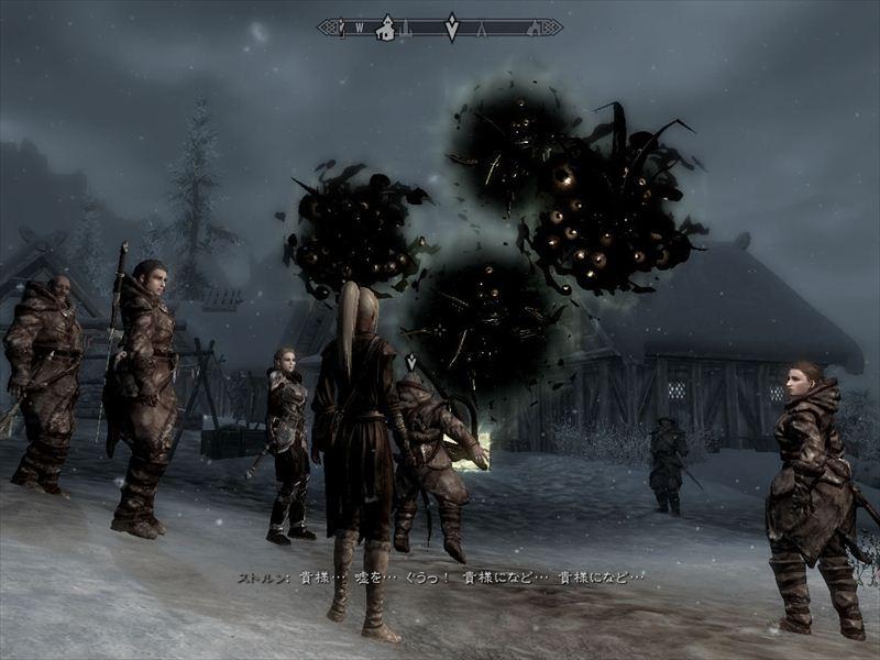 ゲーよく Skyrim 17 ミラークを倒しに。