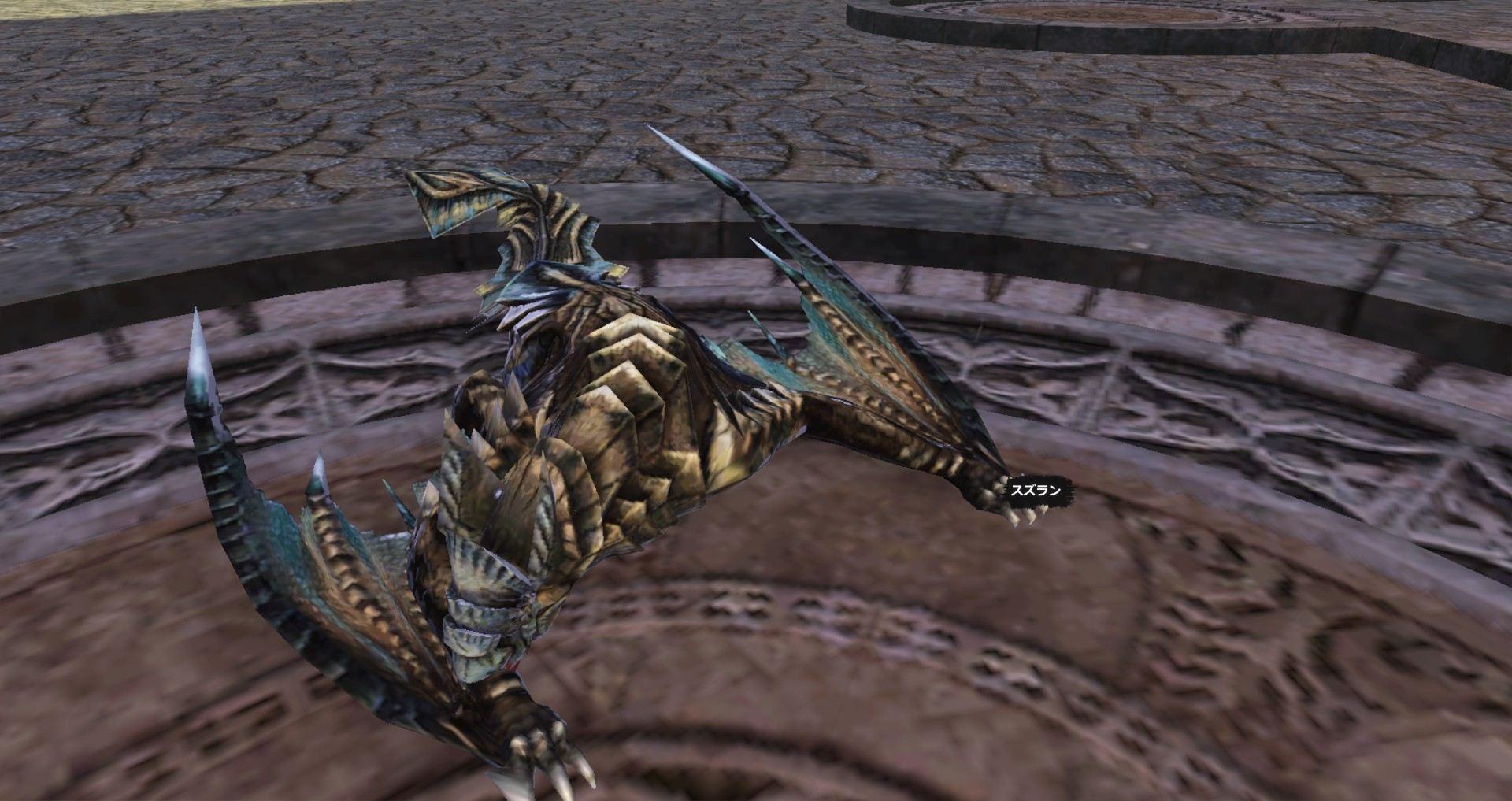 DragonsProphet_20141202_172105.jpg