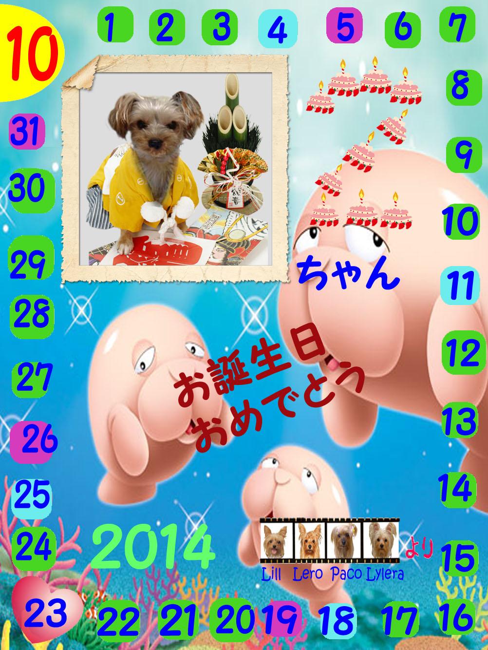 201410251951157e8.jpg