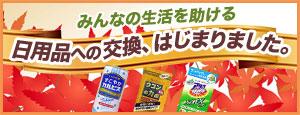 bnr_groceries1410_m.jpg