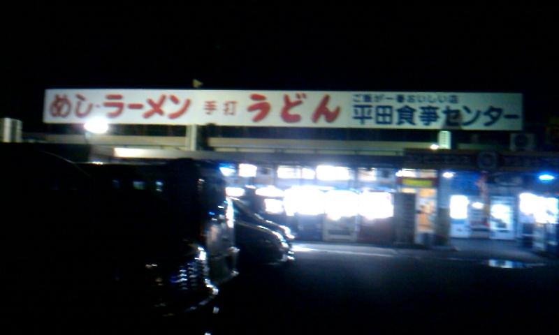 19_2_44.jpg