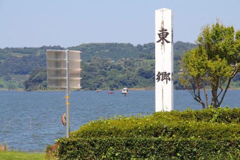 s-IMG_0843.jpg
