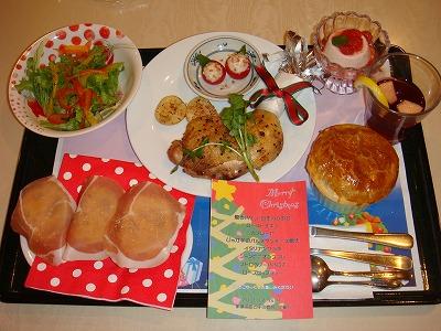 クリスマスディナー20131225