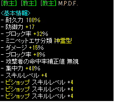 2014120200402353a.png