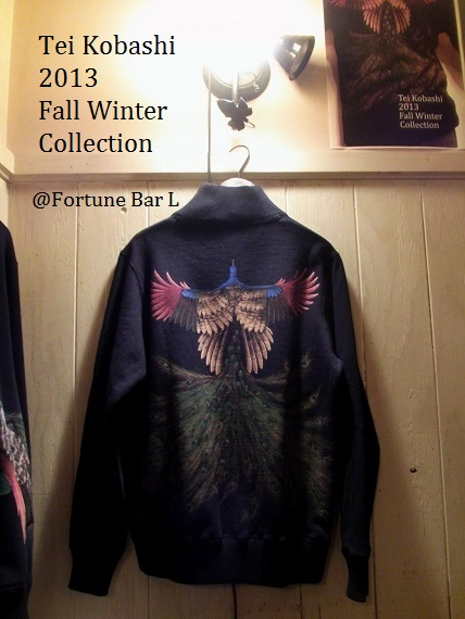 Tei Kobashi 2013 Fall Winter Collection