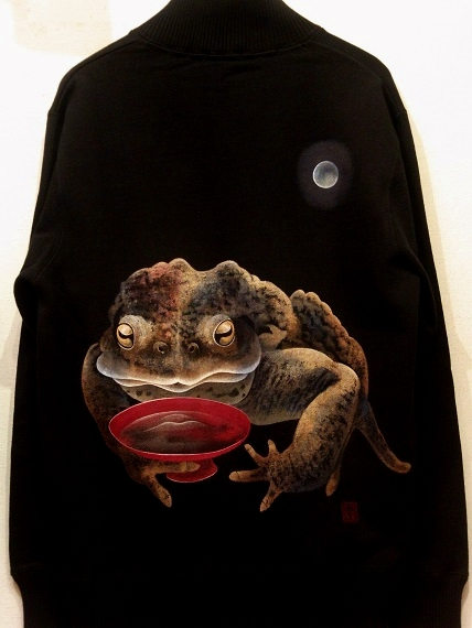 カエル ジップジャケット