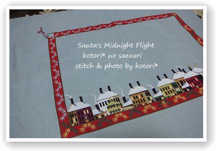 「Santa's Midnight Flight」経過12