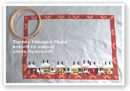 「Santa's Midnight Flight」 経過13