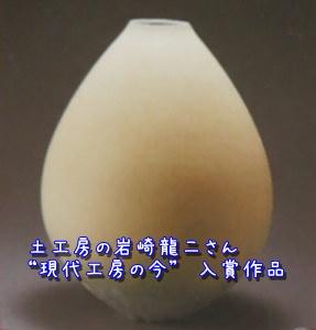 1-IMG_0372.jpg