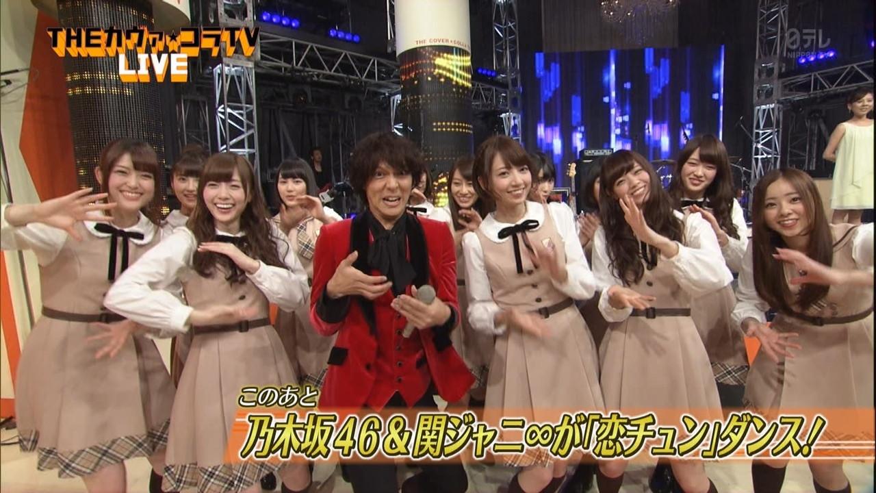 とあるmajifanの日記 乃木坂46出演TV番組の感想~2014年1月第2週~