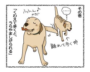 09072013_1.jpg