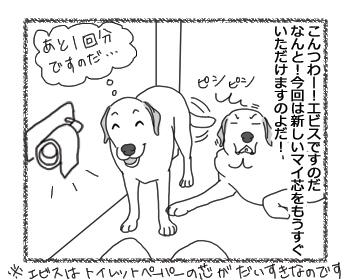 09122013_1.jpg