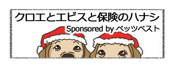 羊の国のラブラドール絵日記シニア!!「ペッツベストさんプロモーション記事1」タイトル