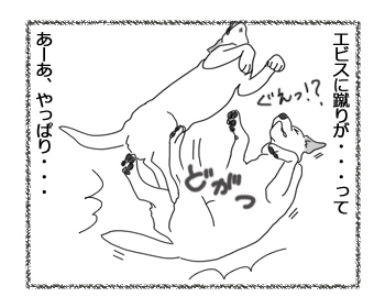 羊の国のラブラドール絵日記シニア!!「危険なスリスリ」3