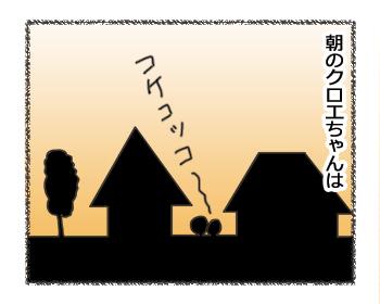羊の国のラブラドール絵日記シニア!!「女子の魅力は」4コマ1