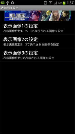 20130126165538956.png