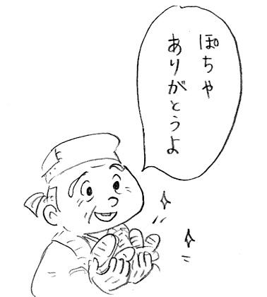 1230hanasaka4.jpg