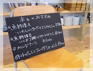 レストラン カノア-3