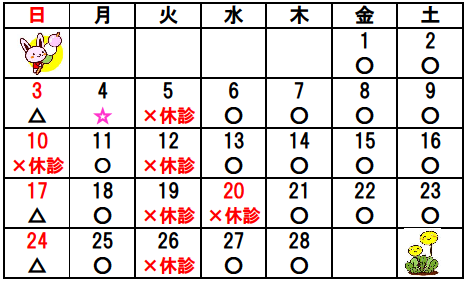 20130214141941be1.png