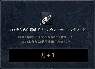 2013_01_18_0016.jpg