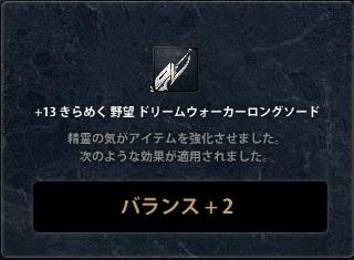 2013_01_18_0017.jpg