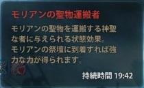 2013_02_11_0005.jpg